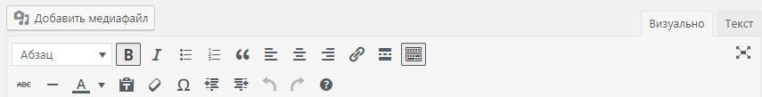 Плагин Classic Editor или как вернуть старый вид редактора WordPress?
